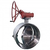 BFV : Butterfly valve for district heating